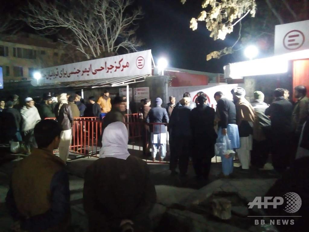 アフガン首都の自爆攻撃で50人死亡 ムハンマド生誕の集会が標的に