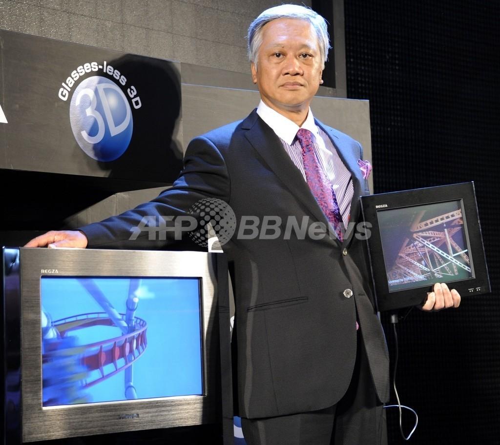 東芝、メガネ不要の3Dテレビ2種を12月発売