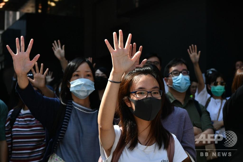 「覆面禁止法」は違憲、香港高裁が判断