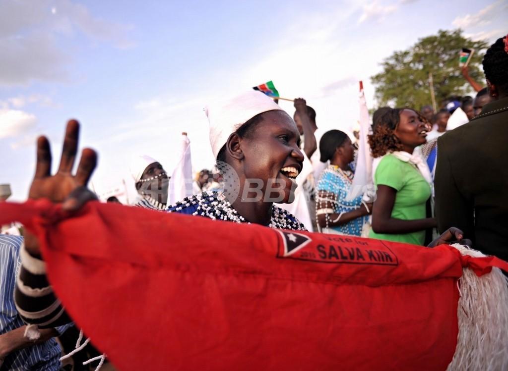 スーダン南部住民投票、99%近くが独立賛成