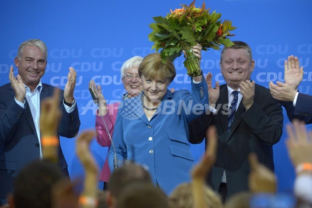 ドイツ総選挙で保守与党が大勝 メルケル首相、歴史的3選へ