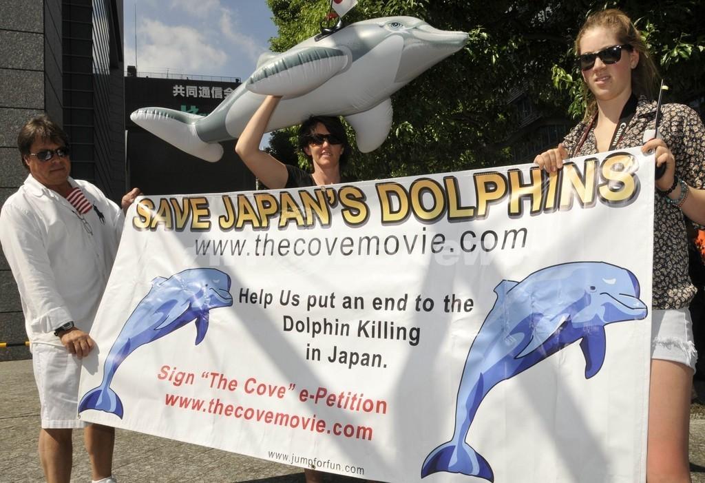 「イルカ漁中止に圧力を」、オバマ米大統領に要請 『ザ・コーヴ』出演者ら