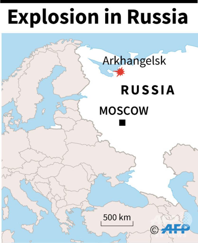 ロシア情報機関支局で17歳が自爆、テロ容疑で捜査開始