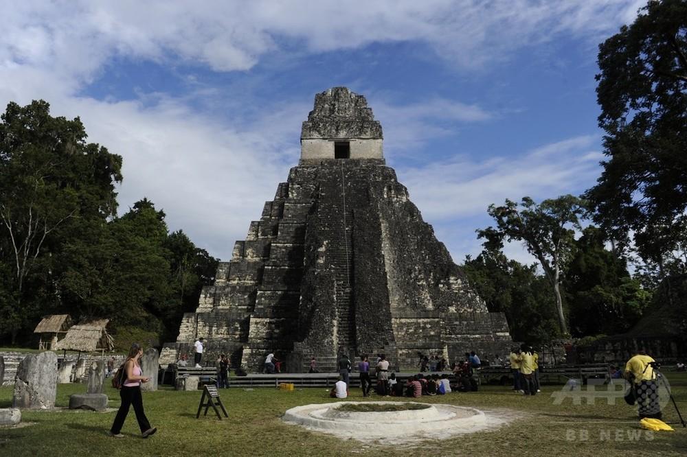 マヤ 文明