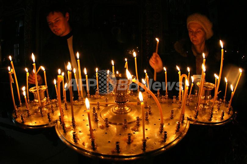 ロシア正教会総主教、アレクシー2世死去