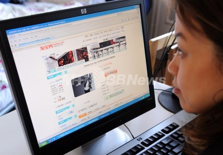 中国のネットオークション、出品物に犬皮や猫皮製品