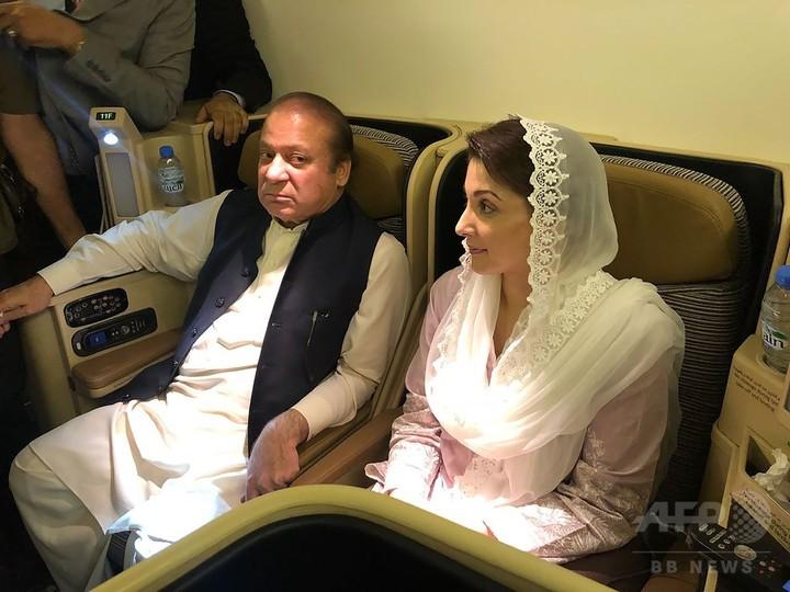 パキスタン元首相を逮捕、汚職で有罪 英国から帰国