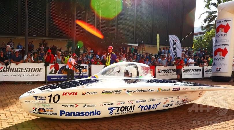 太陽光で豪州縦断、「ワールド・ソーラー・チャレンジ」開幕 日本のチームも参戦