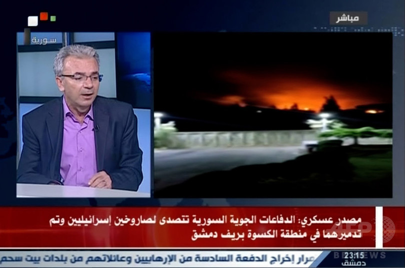 シリア、首都近郊でイスラエルのミサイル2機を撃墜 9人死亡か