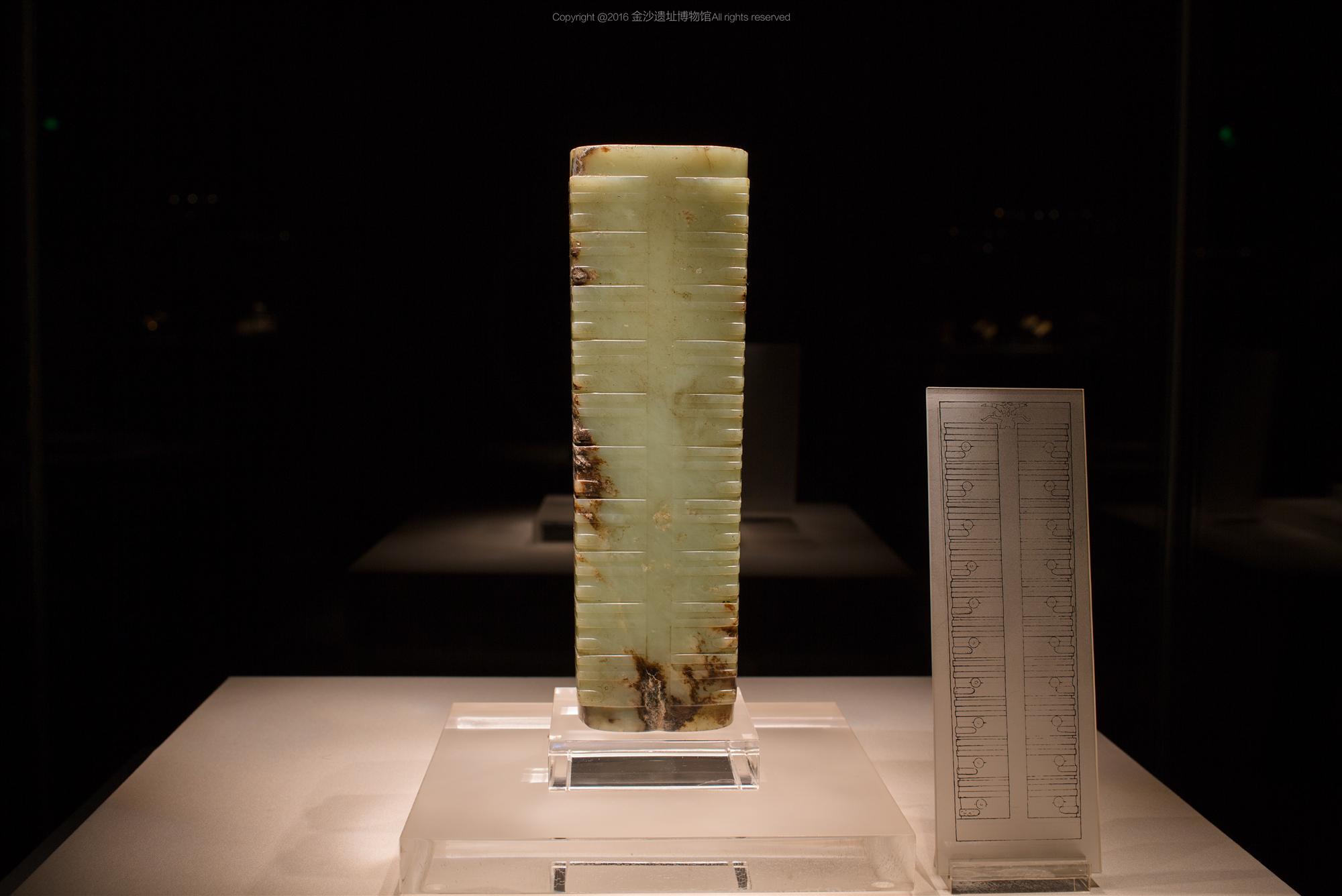 世界遺産の良渚遺跡から金沙遺跡への「贈り物」