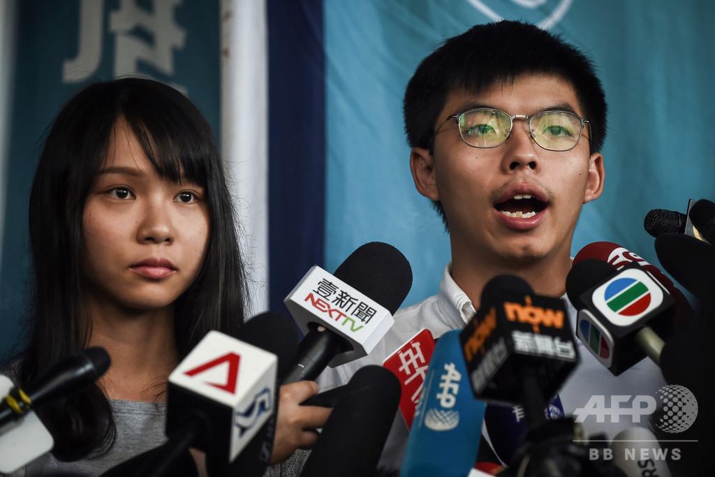 香港「雨傘運動」の黄之鋒氏、ドイツへ出発 拘束は手違い