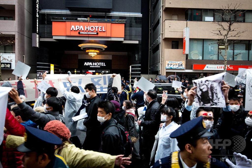 中国の言論統制に屈しなかったアパホテルに乾杯!