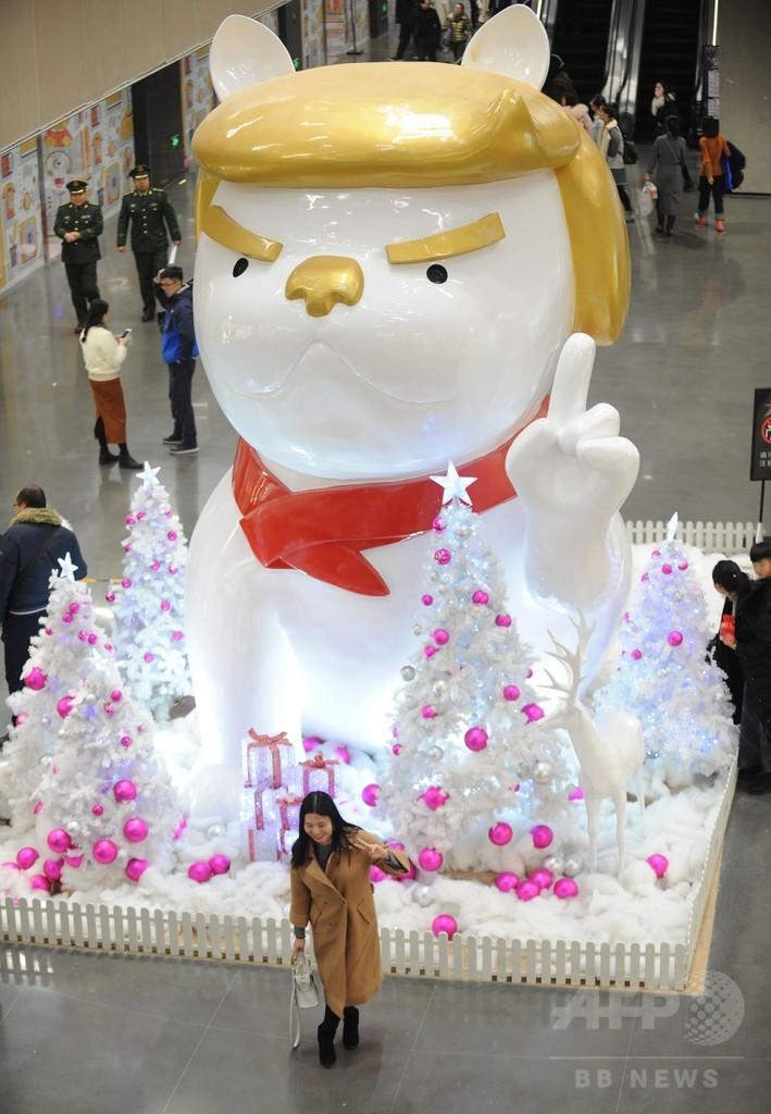 巨大「トランプ犬」像、中国で登場 来年の干支にちなみ