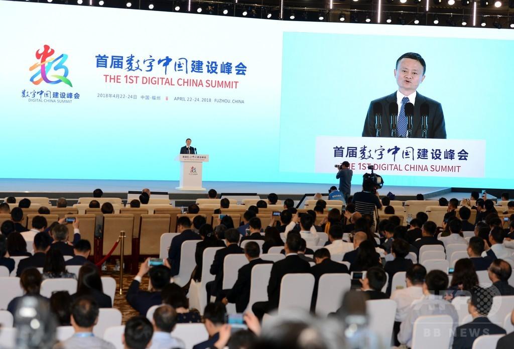 「中国にはもっと多くの『BAT』が必要だ」 アリババ会長
