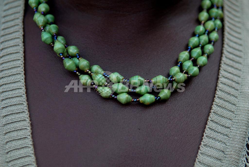 胸にクロロホルムの女、意識失わせ身ぐるみはぐ ウガンダで相次ぎ被害