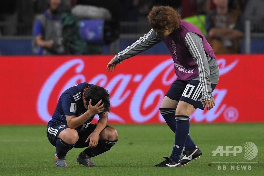 なでしこW杯8強ならず、PK献上の熊谷は涙「これもサッカー」