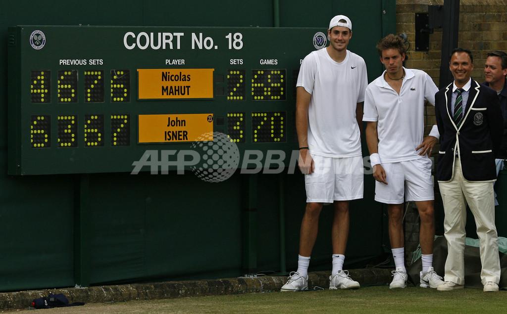 「テニス史上最長試合」ようやく決着、12のギネス記録樹立