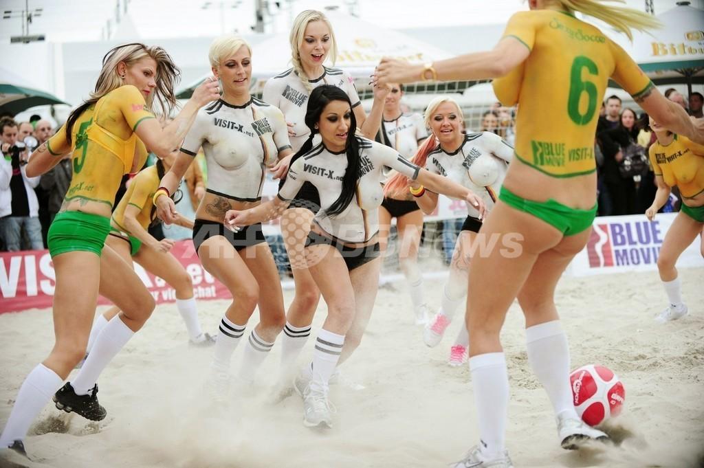 「セクシー・サッカー・カップ」でドイツ代表を応援