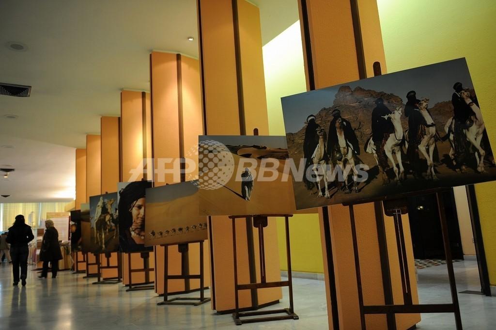 アフリカでエコロジーをテーマとした写真コンテスト開催、国連開発計画など
