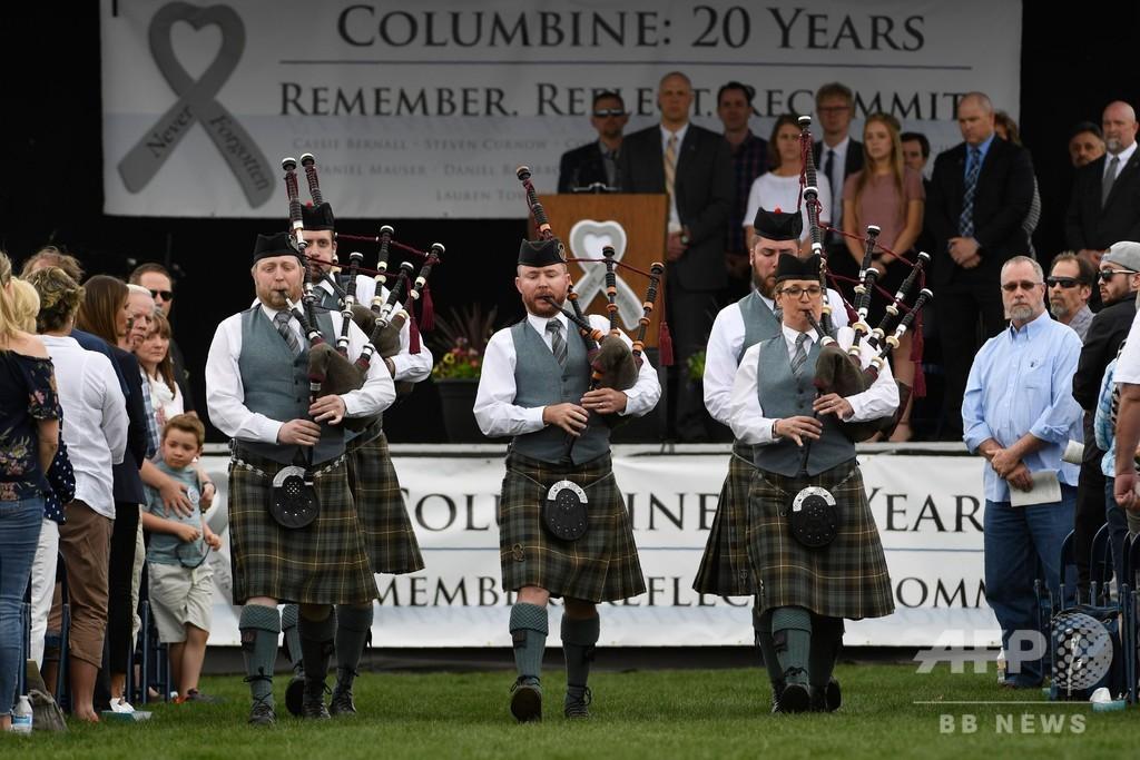 米「コロンバイン事件」から20年、犠牲者を追悼も進まぬ銃規制