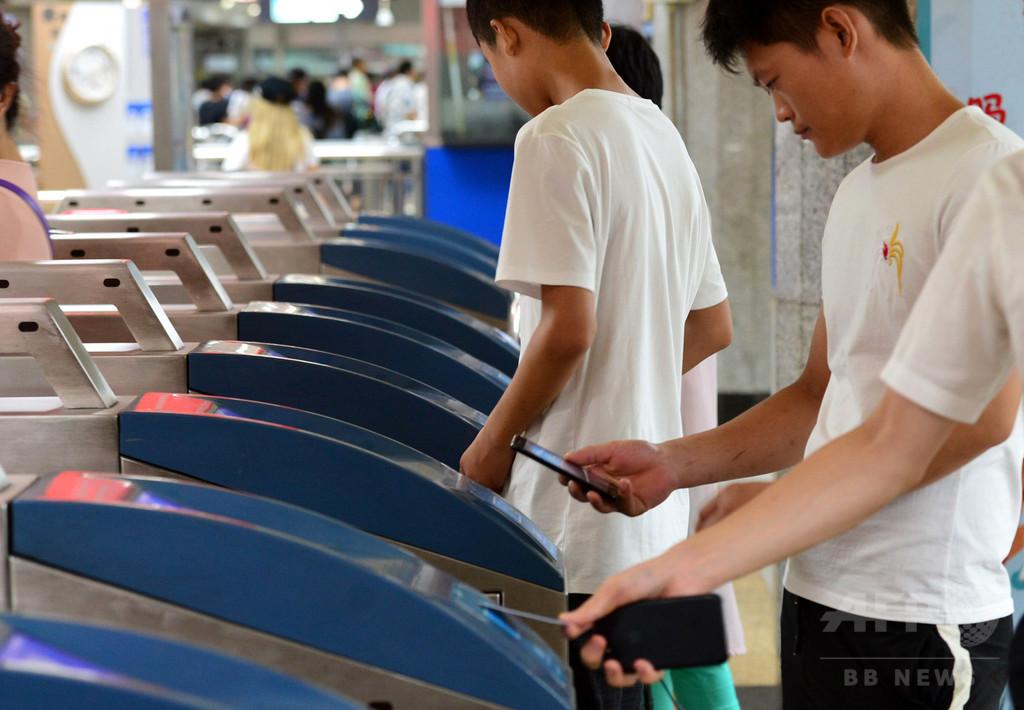 北京の地下鉄でスマホ支払いシステム開始