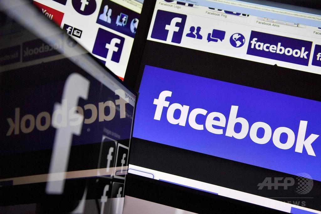 AIで自殺防止、フェイスブックが各国で導入 兆候を早期に発見