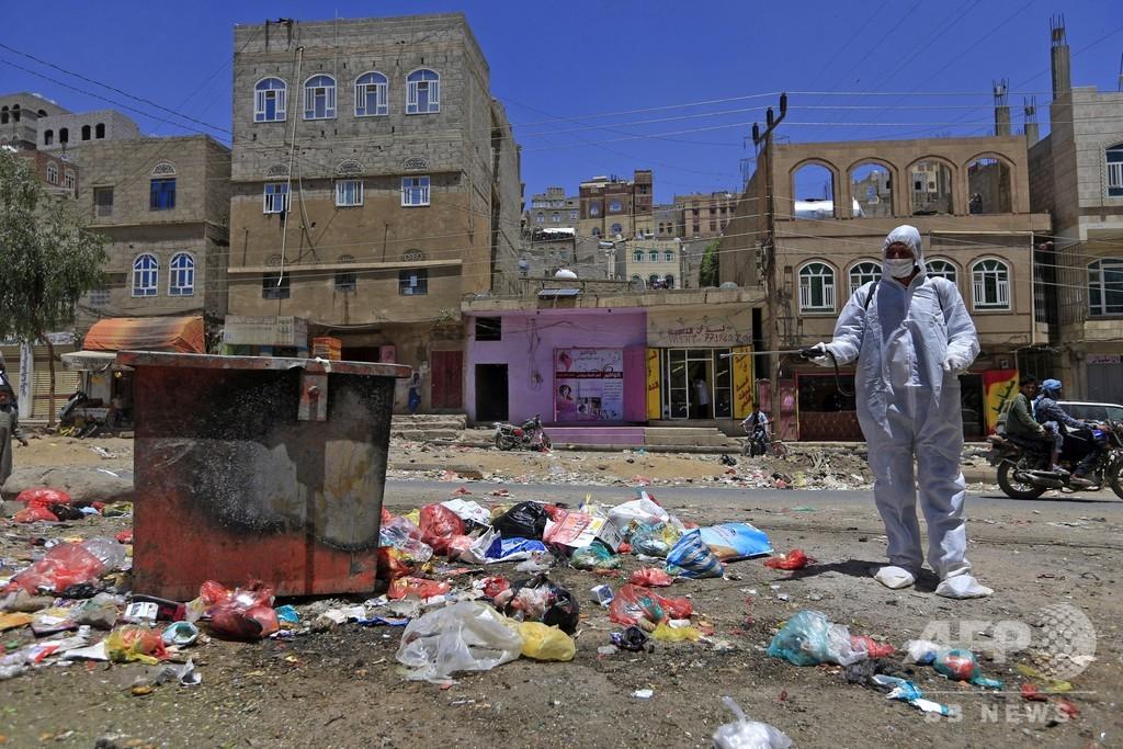紛争続くイエメン、初の新型コロナ感染者