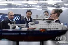 中国とロシア、矢継ぎ早に経済協力体制構築