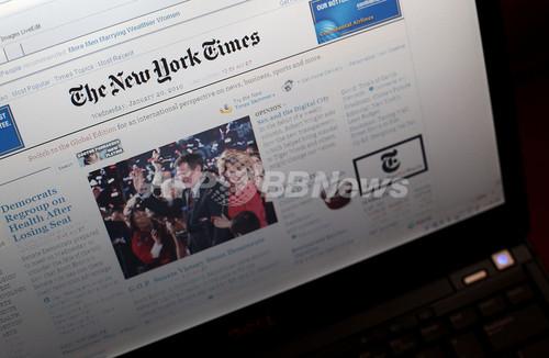 ニューヨーク・タイムズ、電子版への課金を開始