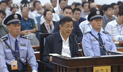 薄熙来被告、横領と殺人捜査で一部責任を認める 職権乱用は否認