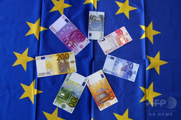 欧州大手20行、利益の4分の1を租税回避地で計上 NGOが報告書