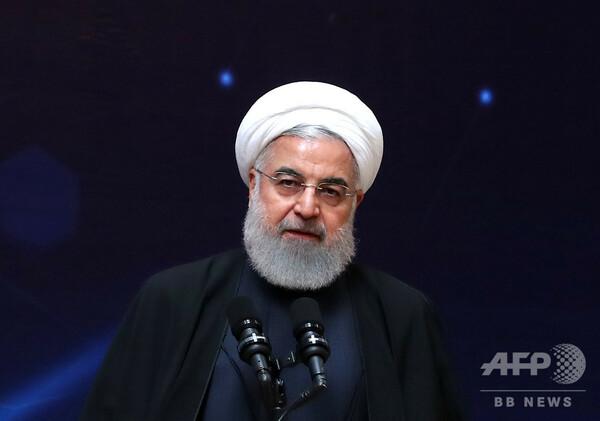 「米国こそ世界のテロ指導国」イラン大統領、厳しく非難