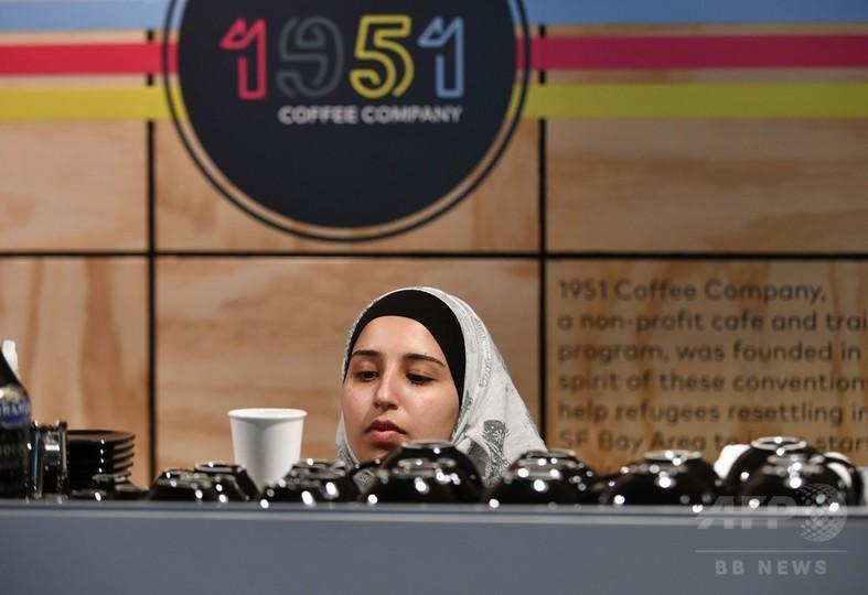 バリスタは全員難民、カリフォルニアのカフェが教えてくれること