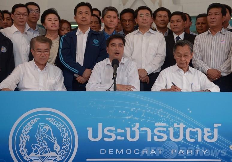 タイ民主党、総選挙のボイコットを発表