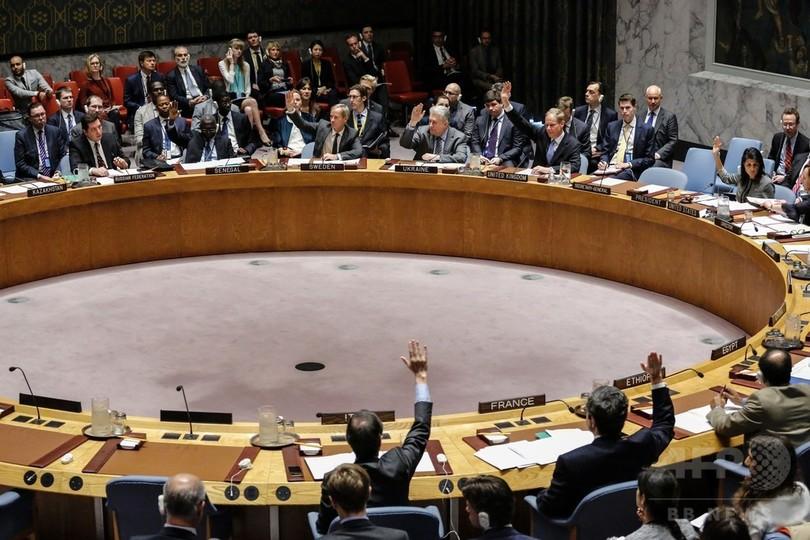 ロシア、シリア決議案に拒否権 化学兵器疑惑、米との溝埋まらず