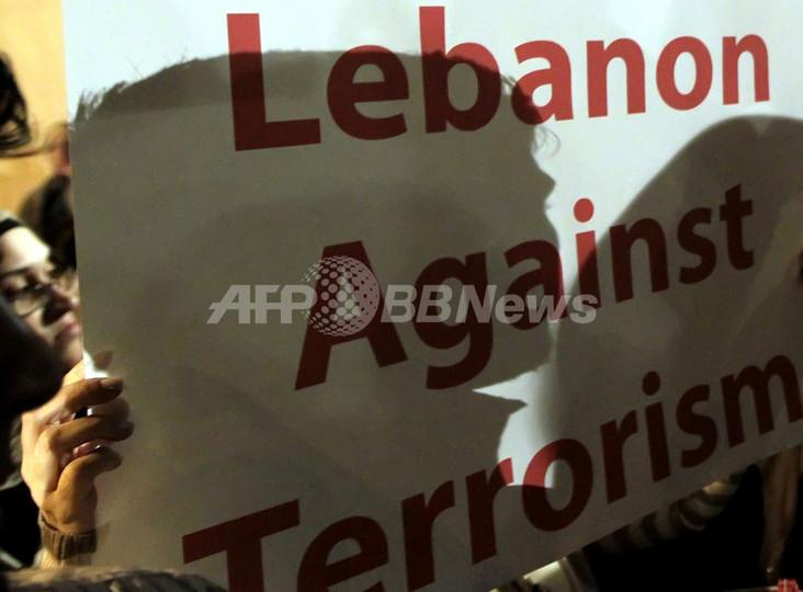 レバノン各地でデモ、ヒズボラが推す首相就任に反対