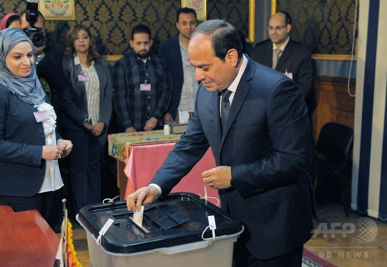 エジプト大統領選、シシ氏再選へ 得票率90%超