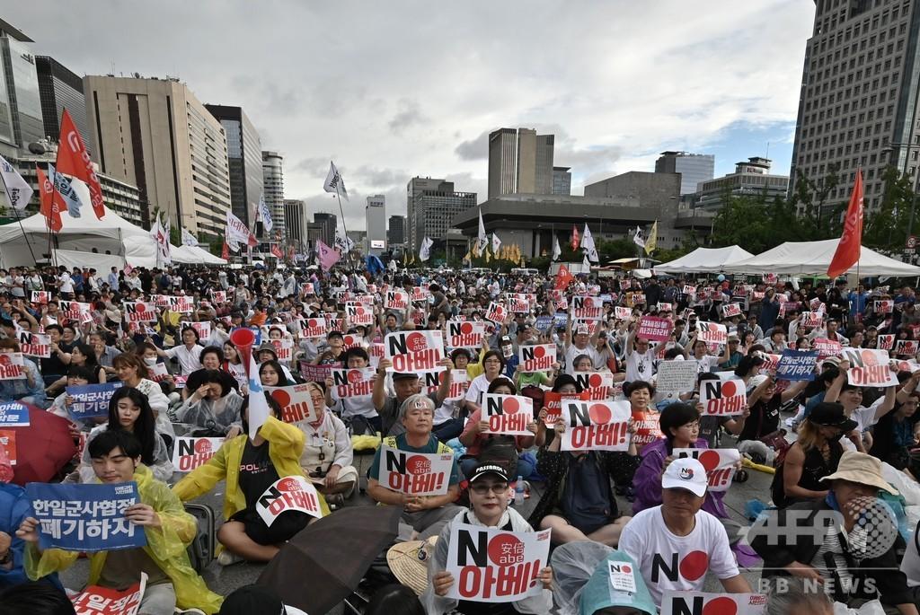 日本とのGSOMIA破棄の韓国、「米含む3か国ルート活用」の方針