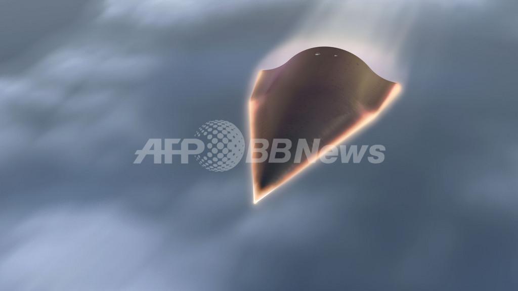 米無人極超音速機、試験飛行中に通信途絶える