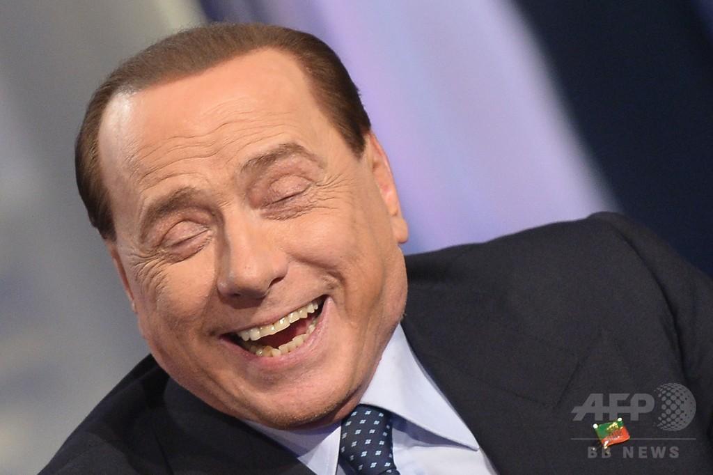 ベルルスコーニ伊元首相に逆転無罪、ミラノ高裁 未成年買春事件
