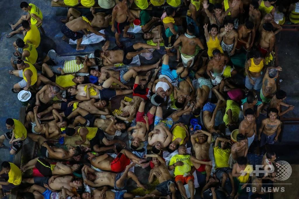 フィリピンの超過密拘置所、収容者や看守18人に新型コロナの陽性反応