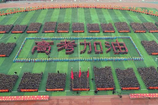 大学受験「加油!」 河北・衡水の高校で3000人が宣誓