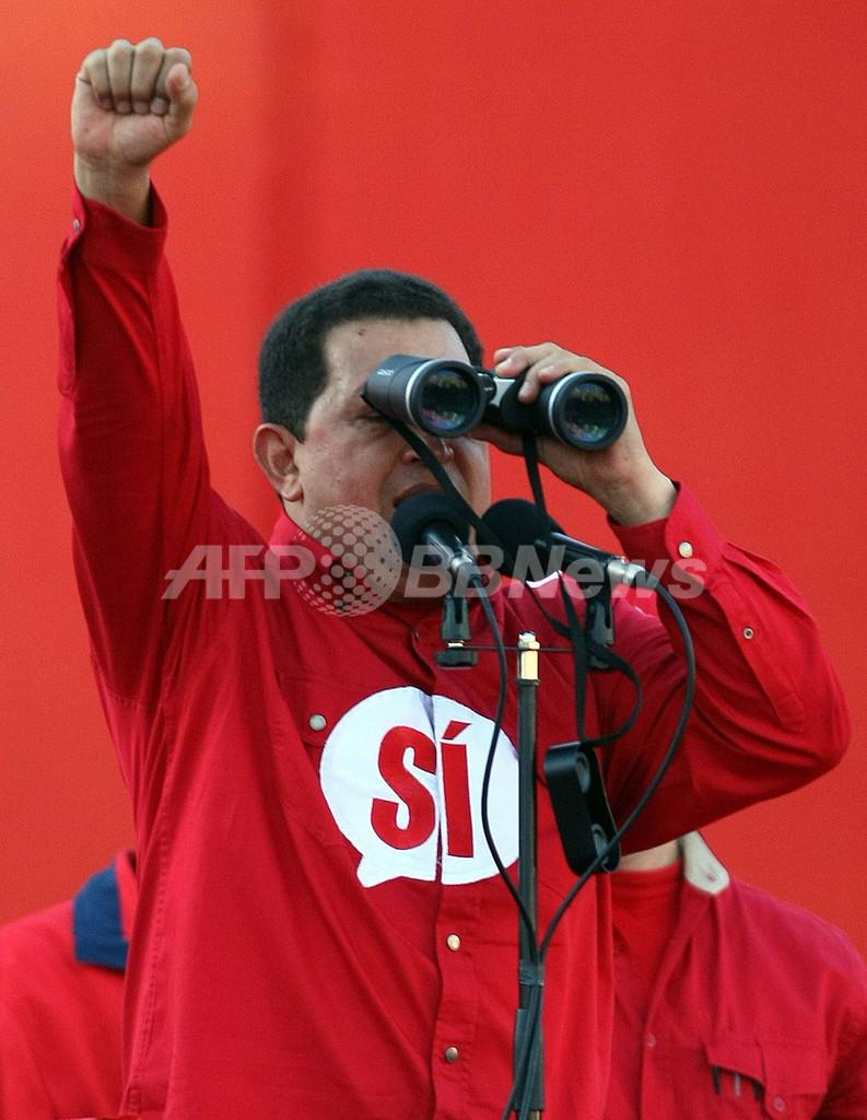 ベネズエラ大統領、妨害工作あれば対米原油禁輸を宣言