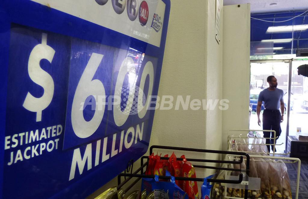 米宝くじ「パワーボール」で600億円超の大当たり出る