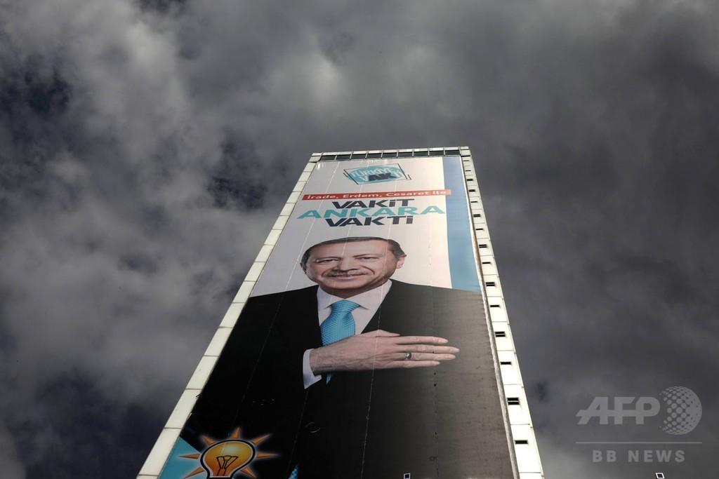 【AFP記者コラム】トルコに落ちる大きな影
