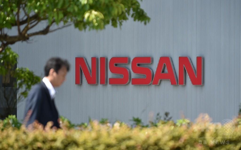 日産、排ガスデータの改ざん認める 日本国内のほぼ全工場