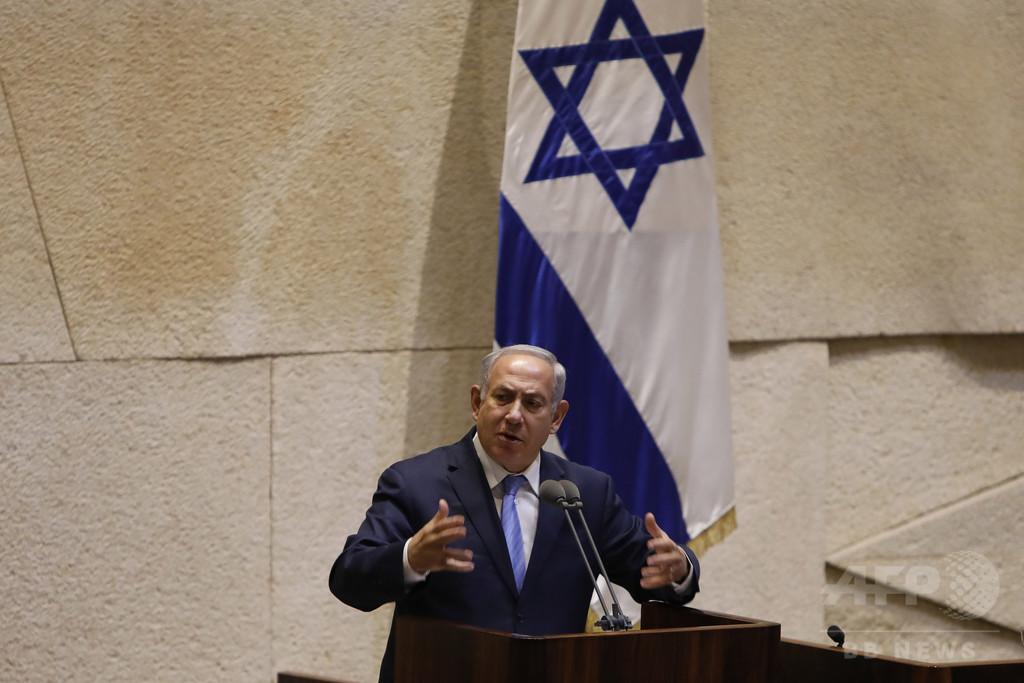 イスラエル議会、「ユダヤ国家法」採択 アラブ系住民排斥への不安高まる