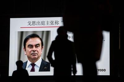 東京地裁、ゴーン容疑者の勾留取り消し請求を却下
