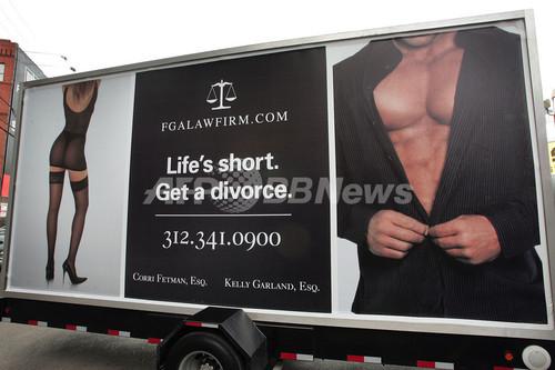 世界初?の「離婚フェア」、ウィーンで開催へ