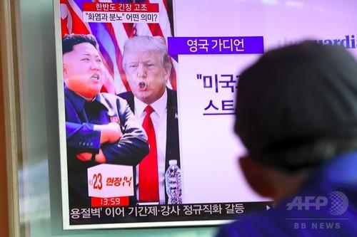 グアムへのミサイル「4発を同時発射」 北朝鮮、日本上空通過とも